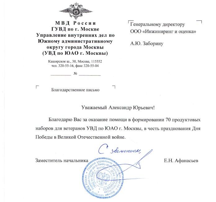 Москва новости теги гибдд